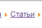 Изменение breadcrumbs Joomla при user agent stylesheet